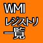 freefont_logo_hkreikk.png